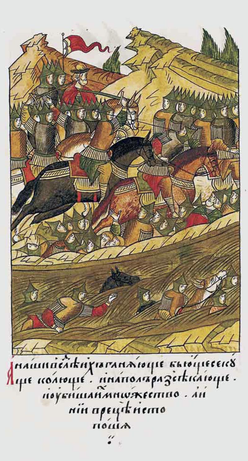 Facial_Chronicle_-_b.09,_p.302_-_Battle_of_the_Vozha_River_(1378).png